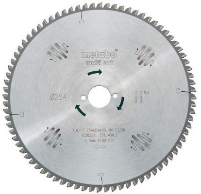 Пильный диск Metabo210х30мм 60WZ 5нег 628079000