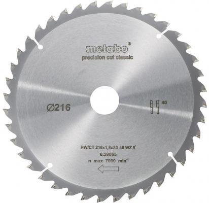 Пильный диск Metabo216x1.8x30 HM40WZ 5отр д.KS/KGS216LTX 628065000 пильный диск metabo220x30 48 dz hz 628043000