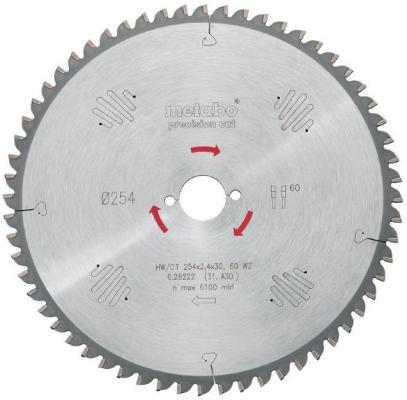 Пильный диск Metabo254x2.4х30мм HM 48WZ 5neg 628221000 пильный диск metabo305x30 hm 56wz5отр д торцовок 628064000