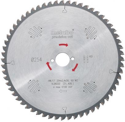 Пильный диск Metabo305X2.4/1.8X30 Z=80WZ KGS305 628055000 икона янтарная богородица скоропослушница кян 2 305