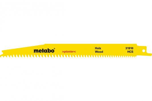 Пилка Metabo S2345XF HCS 200/1.25мм 2шт 631910000 машинка шлифовальная дельта metabo fms 200 intec 600065500