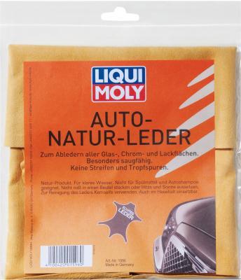 Платок для полировки из натуральной кожи LiquiMoly Auto-Natur-Leder 1596 запчасти для мотоциклов other