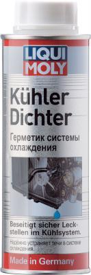 Герметик системы охлаждения LiquiMoly Kuhler-Dichter 1997 алкотестер supra ats 250