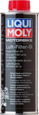 Средство для пропитки фильтров LiquiMoly Motorbike Luft-Filter-Oil 1625 масло для пропитки воздушных фильтров liquimoly motorbike luft filter oil 3950
