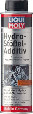 Стоп-шум гидрокомпенсаторов LiquiMoly Hydro-Stossel-Additiv 3919 гидрокомпенсаторы на двигатель mitsubishi 4g63 купить