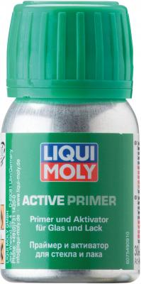 Праймер-актив LiquiMoly Active-Primer 7549