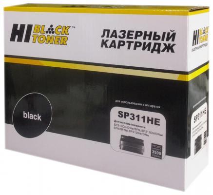 Картридж Hi-Black SP311HE для Ricoh Aficio SP310DN/SP311DN/311DNw/SP312Nw/DNw черный 3500стр