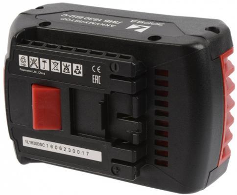 Аккумулятор Заряд ЛИБ 1830 БШ-С аккумулятор заряд либ 1430 мк с заряд