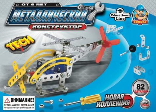 Металлический конструктор Склад уникальных товаров Вертолет 82 элемента HY6265 цена