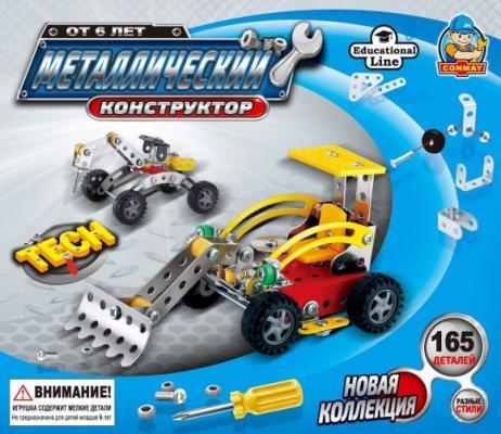 Конструктор Wits Soft Cover Трактор 165 элементов конструктор металлический грузовик и трактор 345 элементов