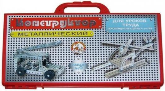 Металлический конструктор Десятое королевство №9 72 элемента конструктор металлический десятое королевство с подвижными деталями вертолет 113эл 02028