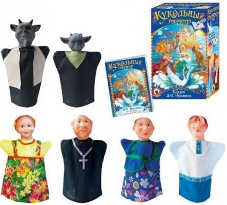 Кукольный театр Сказка о попе и его работнике Балде 6 перс. русский стиль кукольный театр битый небитого 11205