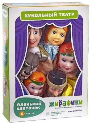 Кукольный театр Аленький цветочек, 6 кукол кукольный театр жирафики спящая красавица 6 кукол 68342