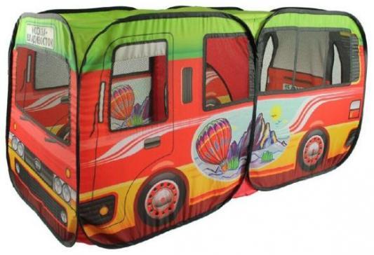 Игровая палатка Shantou Gepai Автобус. Москва - Владивосток палатка игровая shantou gepai шатер принцессы 833 17
