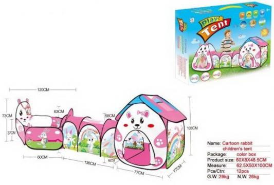 Игровая палатка Наша Игрушка Мой зайчик палатка игровая наша игрушка мой зайчик с туннелем