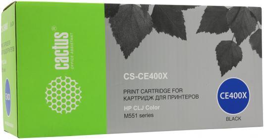 Картридж Cactus CS-CE400XV для HP LJ M551 черный 11000стр картридж cactus cs wc118 для xerox c118 m118 черный 11000стр