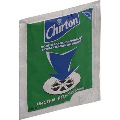 CHIRTON Средство для прочистки труб холодной водой 60г