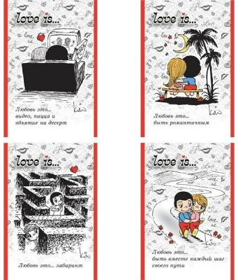 Блокнот ACTION! LOVE IS, на скрепке, кл., мелован.обл., ф. А7, 40 л., 4 дизайна канцелярия action подкладка на стол love is