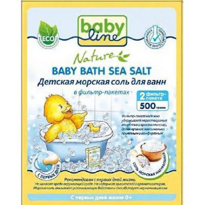 BABYLINE Детская морская соль для ванн Натуральная в фильтр-пакетах 500г