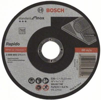 Отрезной круг Bosch Standard 125х1мм SfI прямой по нержавейке 2608603171