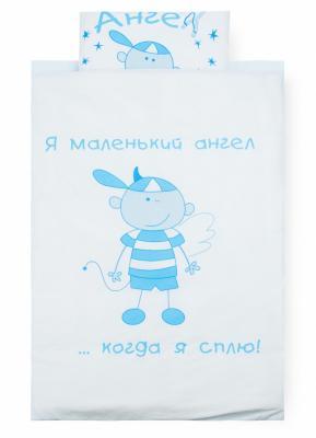 Комплект постельного белья Золотой Гусь Растём весело (голубой)