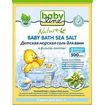 BABYLINE Детская морская соль для ванн c чередой в фильтр-пакетах 500г