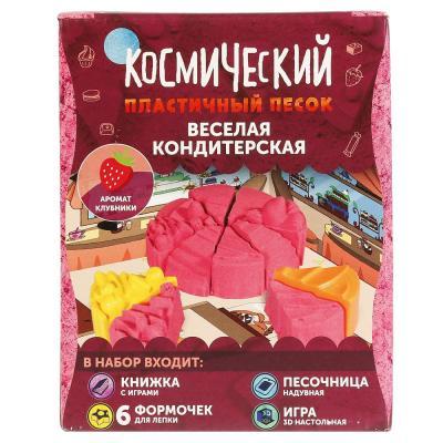 Космический песок Розовый, тематический набор Веселая кондитерская 1кг, коробка набор для творчества волшебный мир волшебный мир кинетический песок космический песок веселая кондитерская 1 кг розовый