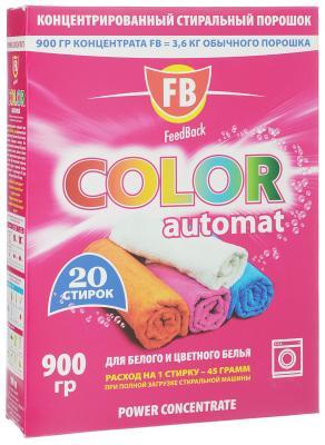 Стиральный порошок FeedBack Color 20 900г стиральный порошок feedback color 100 4 5кг 947162