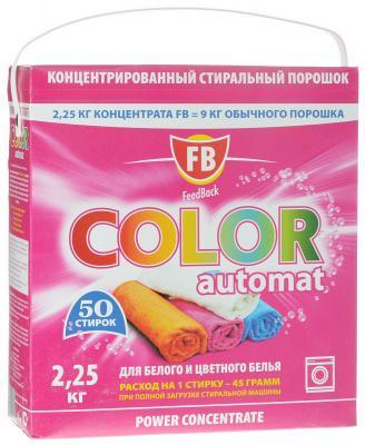 Стиральный порошок FeedBack Color 50 2.2кг стиральный порошок без фосфатов концентрат feedback 4 5 кг
