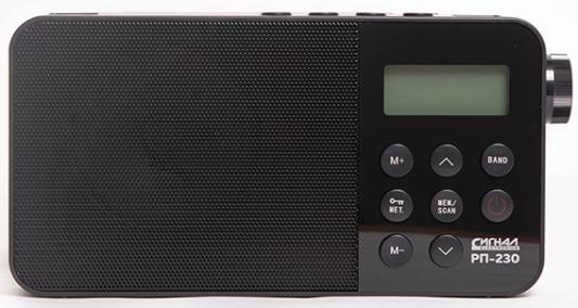Радиоприемник Сигнал РП-230 черный