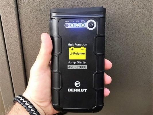 Пускозарядное устройство для автомобилей Berkut JSL-12000