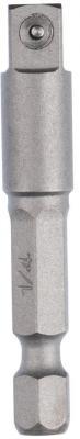 Переходник Bosch 2608551109 для торцового ключа bosch mfw67600