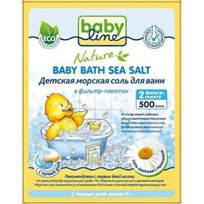 BABYLINE Детская морская соль для ванн с ромашкой в фильтр-пакетах 500г