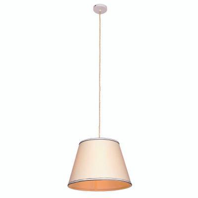 Подвесной светильник Lucia Tucci Lotte 213.1