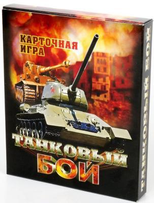 НИ Танковый бой карточная радиоуправляемые игрушки yako танковый бой