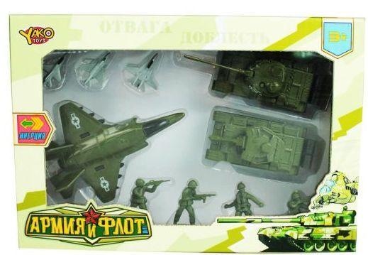 Игровой набор Наша Игрушка Армия и флот M7101 игрушка