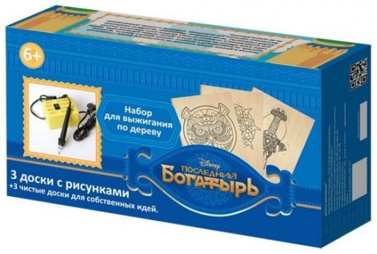 Электроприбор для выжигания   Последний Богатырь 6 досок  Дисней от 123.ru