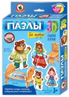 Пазлы Три медведя 3D