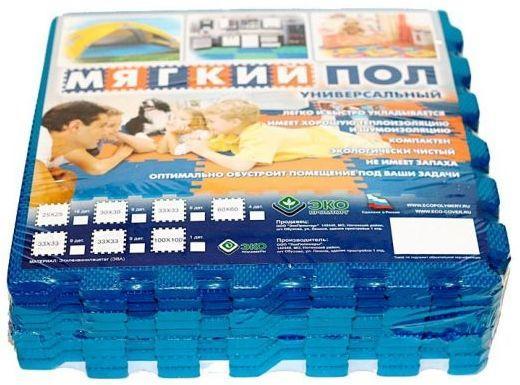 Мягкий пол универсальный синий 9 дет (1 - 33*33 см)