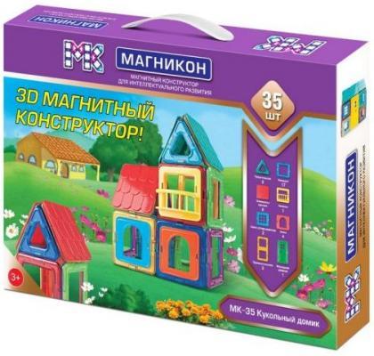 Магнитный конструктор Магникон Кукольный домик 35 элементов МК-35 магнитные магникон магнитный конструктор магникон мк 10 10 дет