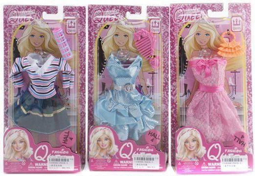 Одежда для кукол Наша Игрушка Одежда для куклы 2943A-2 одежда