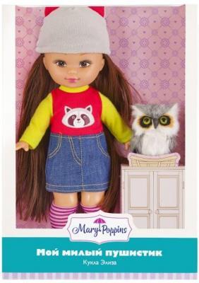 Кукла Mary Poppins Элиза Мой милый пушистик 26 см 451234 mary poppins mary poppins кукла мой милый пушистик элиза енот