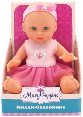 Купить Кукла Mary Poppins Милли балеринка - коллекция Корона 20 см 451241, пластик, текстиль, Куклы Mary Poppins