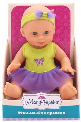 Кукла Mary Poppins Милли балеринка - коллекция Бабочка 20 см 451242 milli гамак с перекладинами flowers