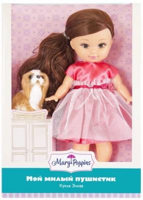 Кукла Mary Poppins Элиза Мой милый пушистик 26 см 451238 mary poppins mary poppins кукла мой милый пушистик элиза енот