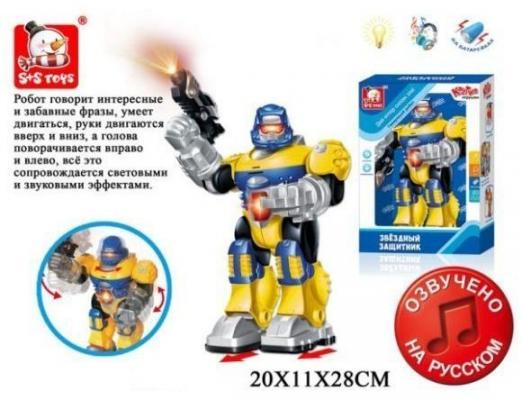 Интерактивный робот Наша Игрушка Звездный защитник со звуком светящийся 100597585