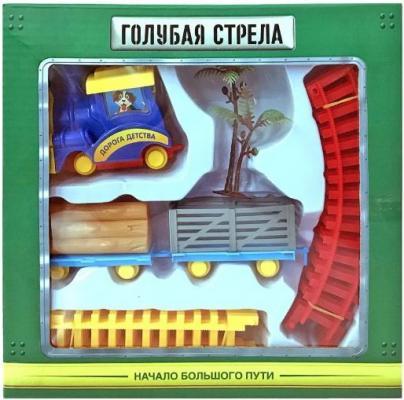 Железная дорога Голубая Стрела Дорога детства с 3-х лет 87305 цена
