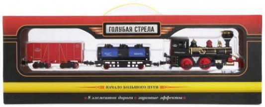 Ж/д Голубая стрела Товарный поезд, 240 см, паровоз, 2 вагона