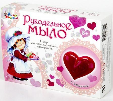 Набор для изготовления мыла Сердечко десятое королевство набор для изготовления мыла милитари