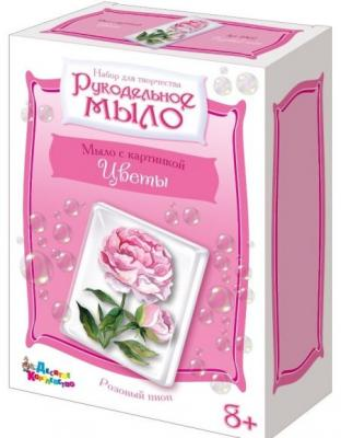 Набор для изгот. мыла с картинкой Розовый пион десятое королевство набор для изготовления мыла милитари